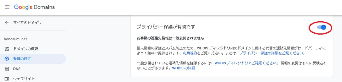 f:id:konosumi:20210512011018p:plain