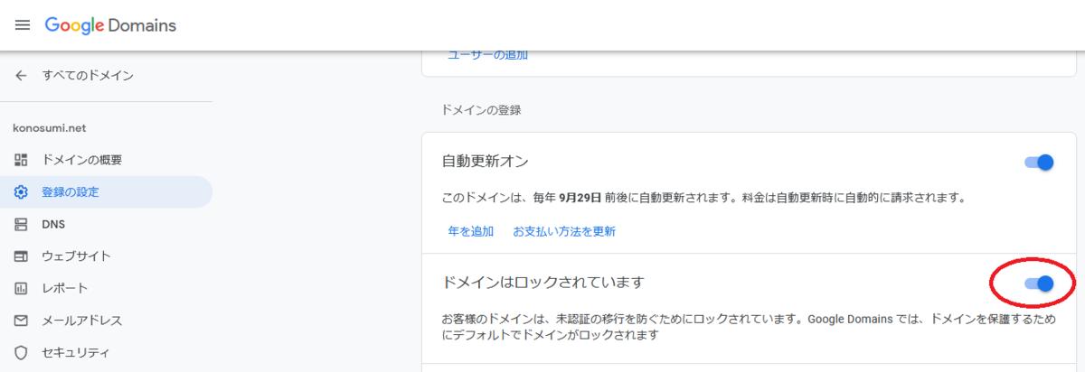 f:id:konosumi:20210512011138p:plain