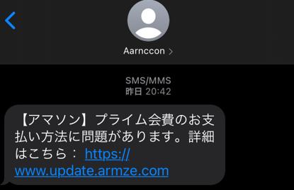 f:id:konosumi:20210814002211p:plain