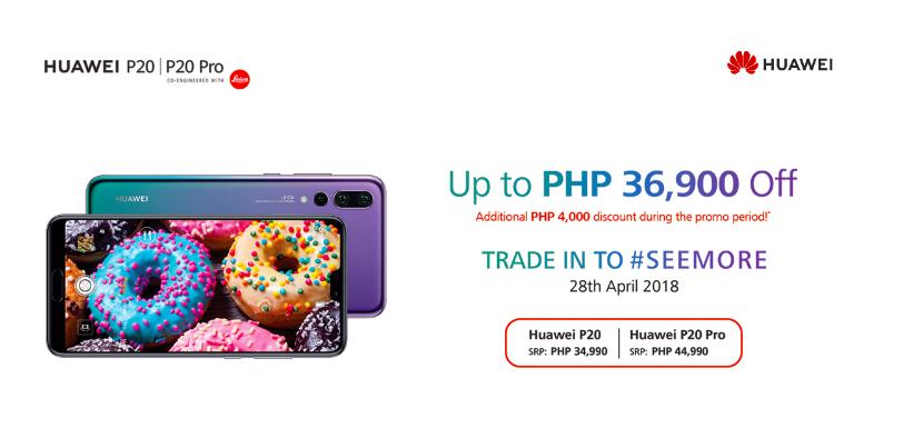 Huawei P20 / P20 Pro の下取りサービス