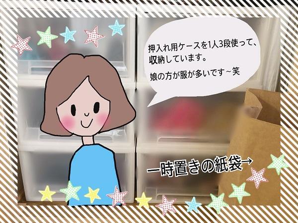 f:id:konotokiroku:20190422231431j:plain