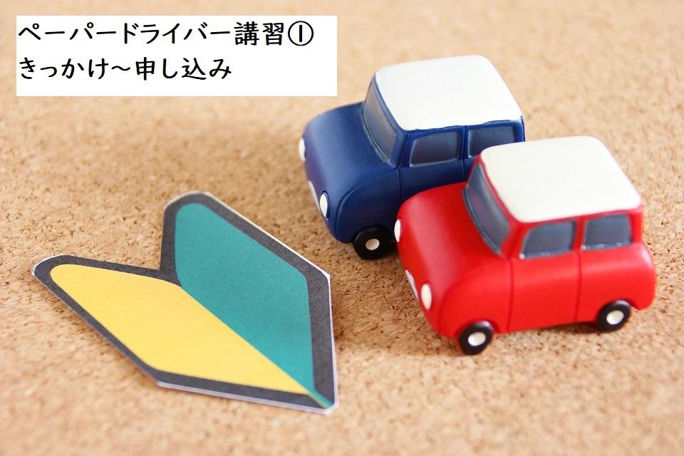 f:id:konotokiroku:20190514133043j:plain