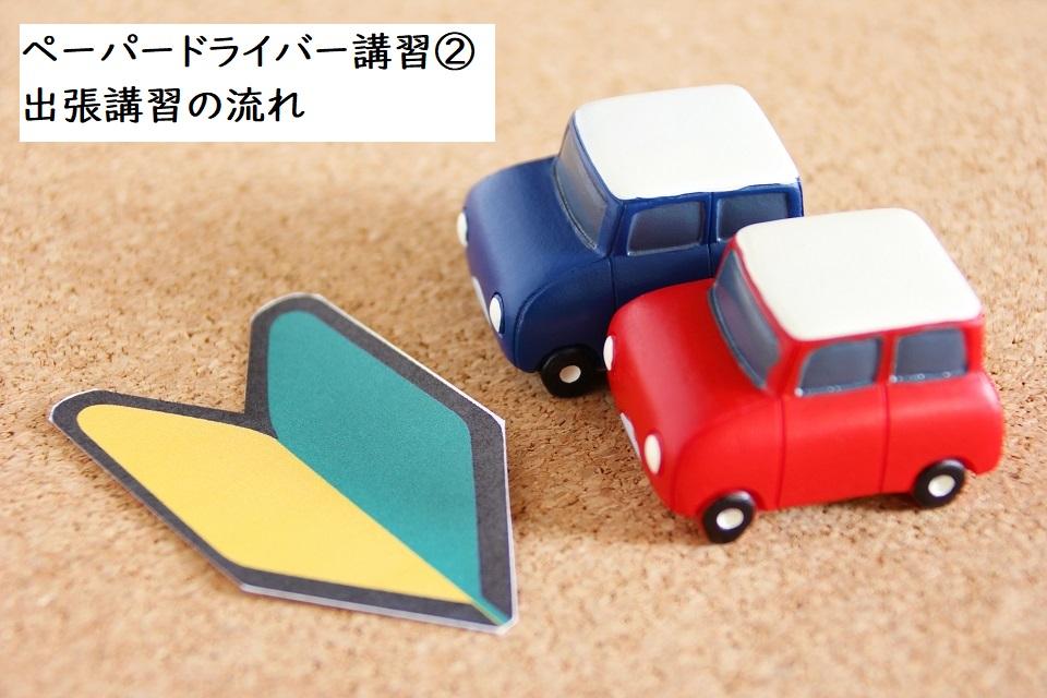 f:id:konotokiroku:20190514133158j:plain