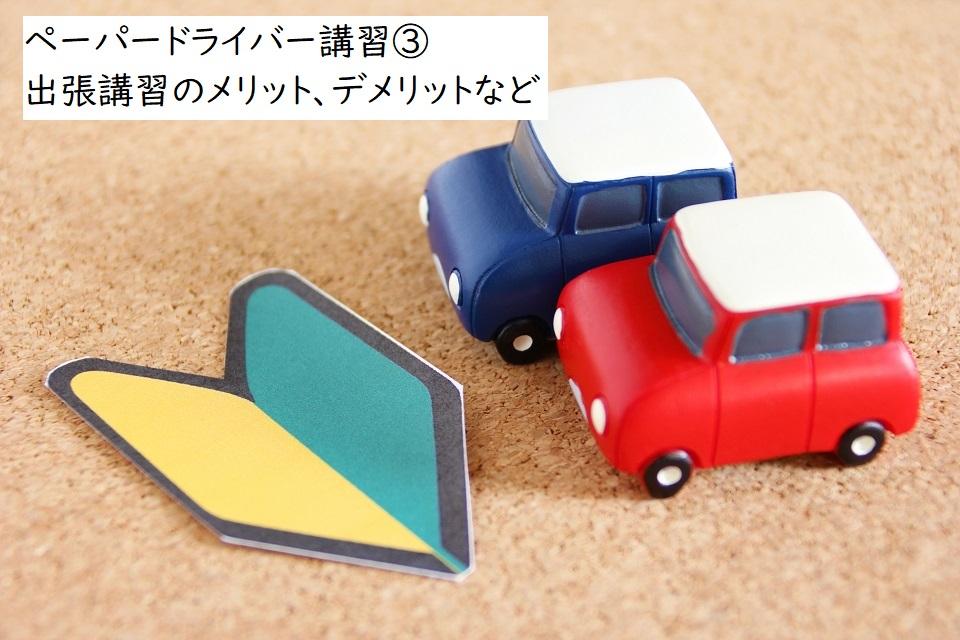 f:id:konotokiroku:20190515133621j:plain