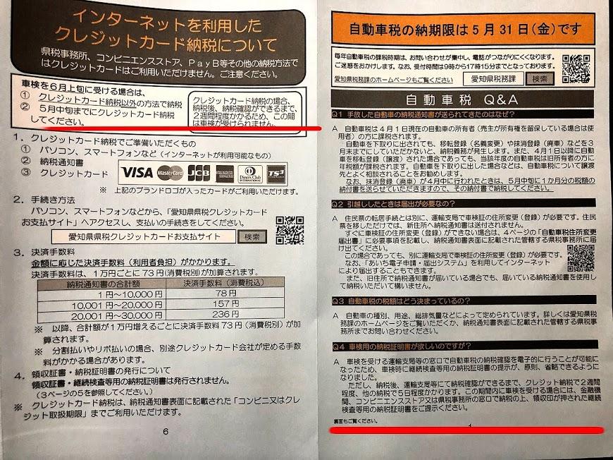 f:id:konotokiroku:20190525095113j:plain