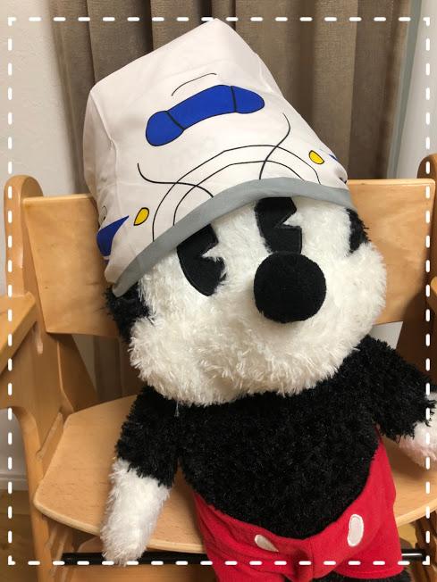 f:id:konotokiroku:20190527083216j:plain