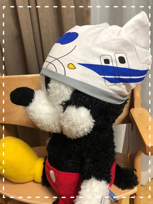 f:id:konotokiroku:20190527083252j:plain