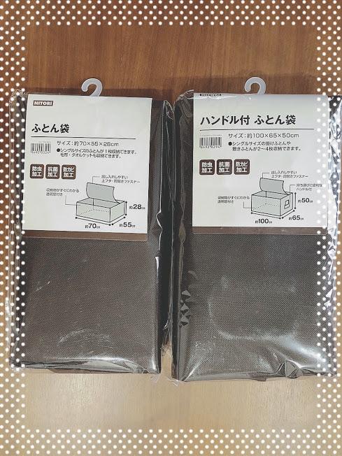 f:id:konotokiroku:20190601184034j:plain