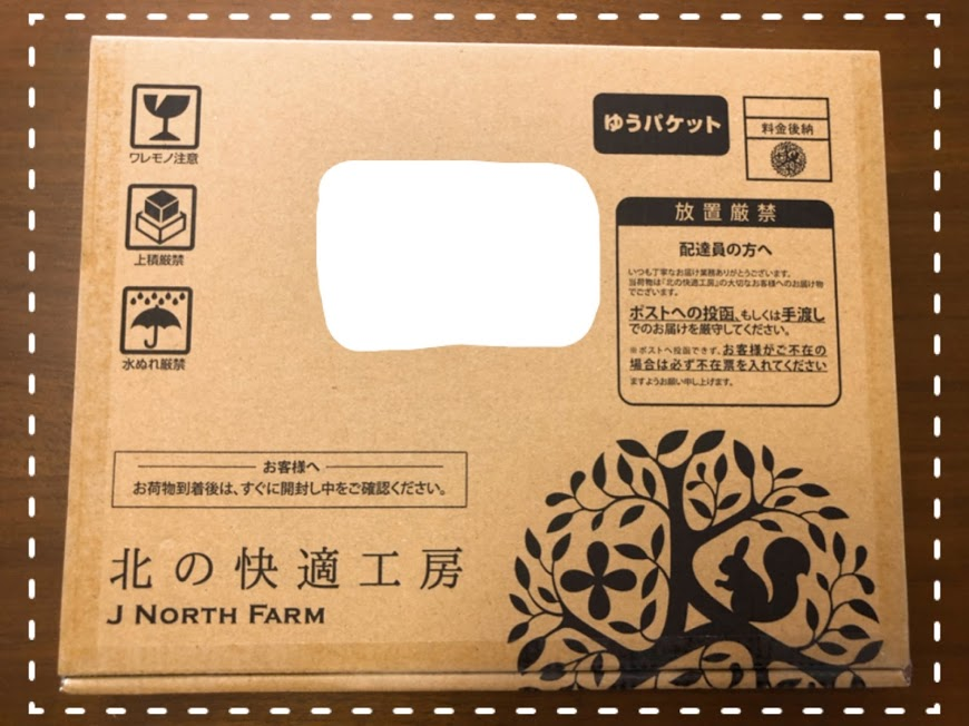 f:id:konotokiroku:20190604130408j:plain