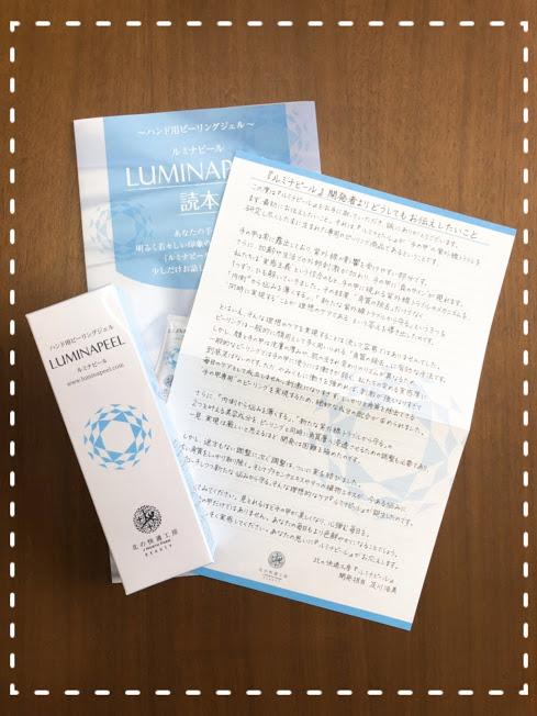 f:id:konotokiroku:20190604130759j:plain