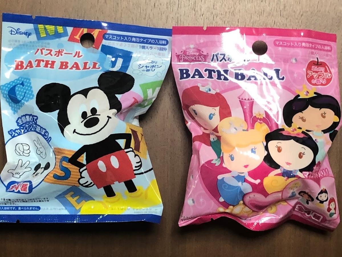 【セリア】ミッキー&ディズニープリンセスのバスボール