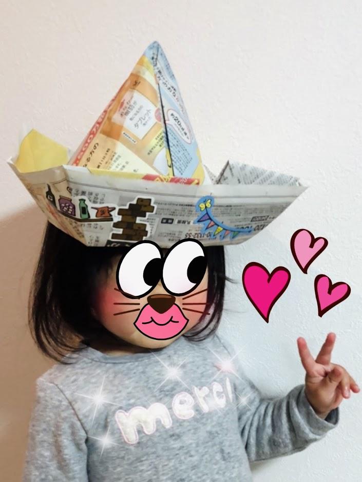 新聞紙で作る帽子「ソンブレロ」