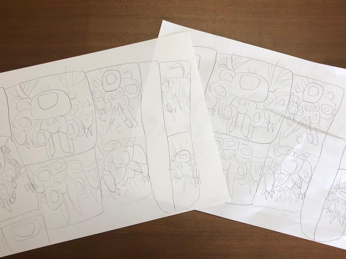 息子が描いたオメガフラウィーをコピー