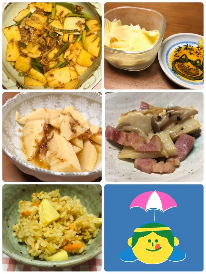たけのこ料理5種