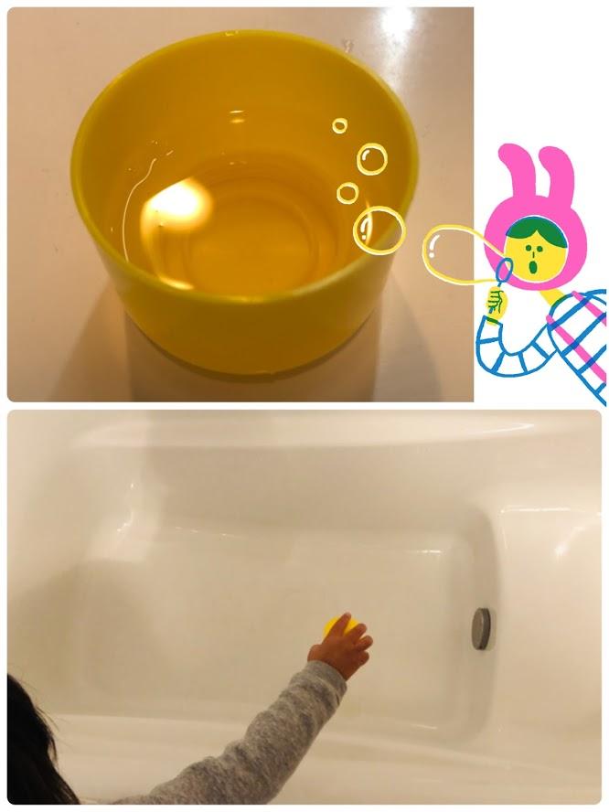 アンパンマンあわ入浴剤をお風呂を入れます。