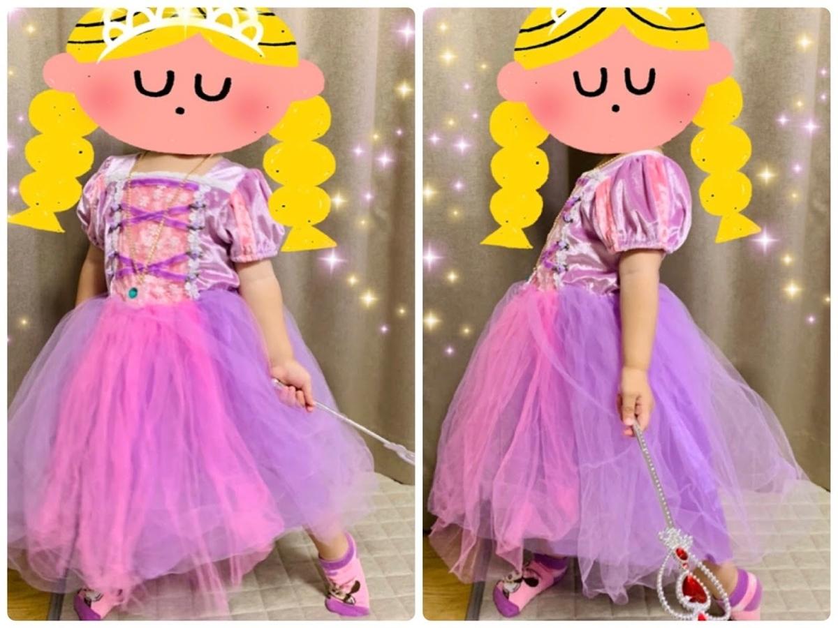 クレアーズ購入品・ラプンツェル風ドレス(3歳100㎝)
