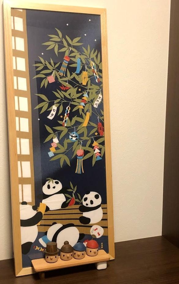 七夕インテリアは「七夕パンダ」の手ぬぐいを飾る