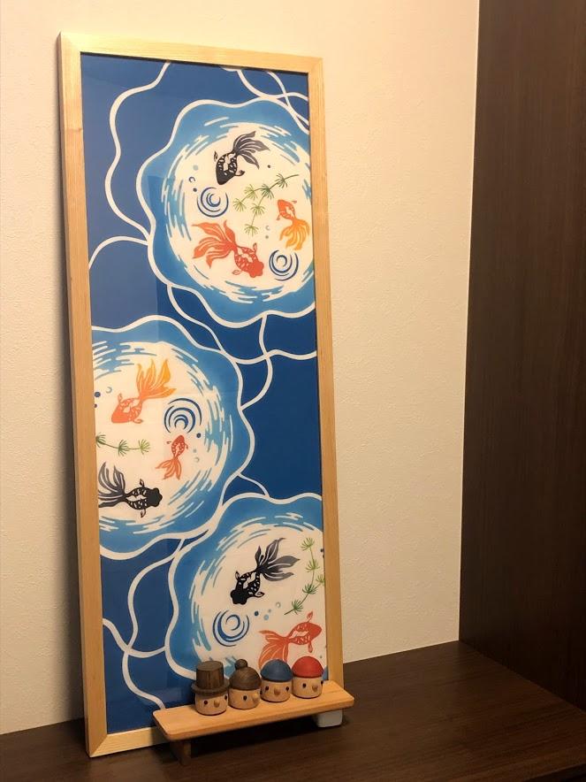 夏に向けて涼しげな「金魚」の手ぬぐいを玄関に飾る