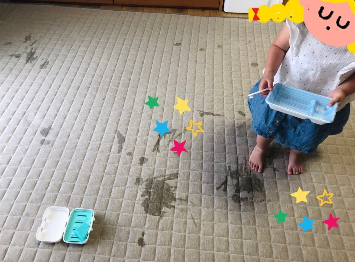 ラグマット*その場で部分洗いをして、洗濯機へ