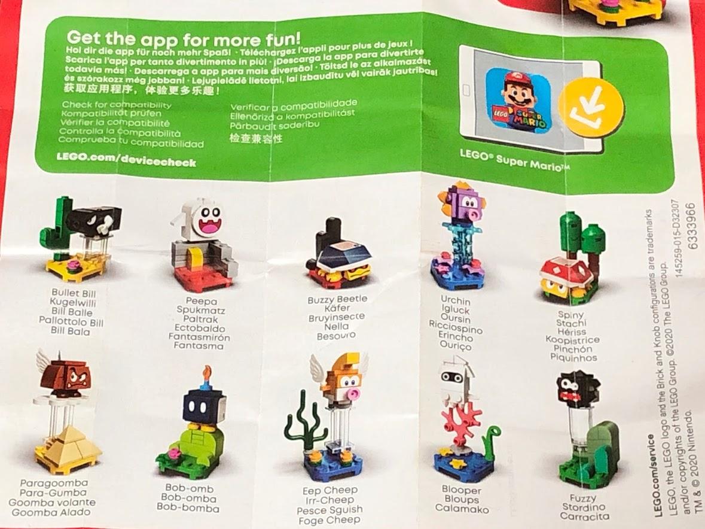 LEGO(レゴ)スーパーマリオ「キャラクターパック」キャラクター表