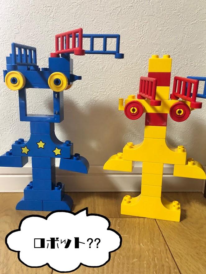 レゴデュプロ作品「ロボット?宇宙人??」