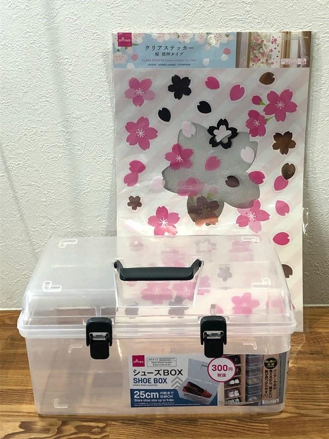 【ダイソー】シューズBOXとウォールステッカーでお人形収納(ソランちゃん、コルネちゃん、メルちゃん)