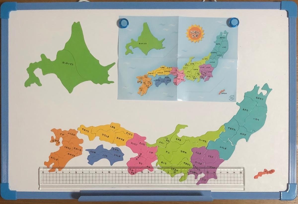 キャンドゥ「フレークマグネット」日本地図の完成サイズは大きめ!