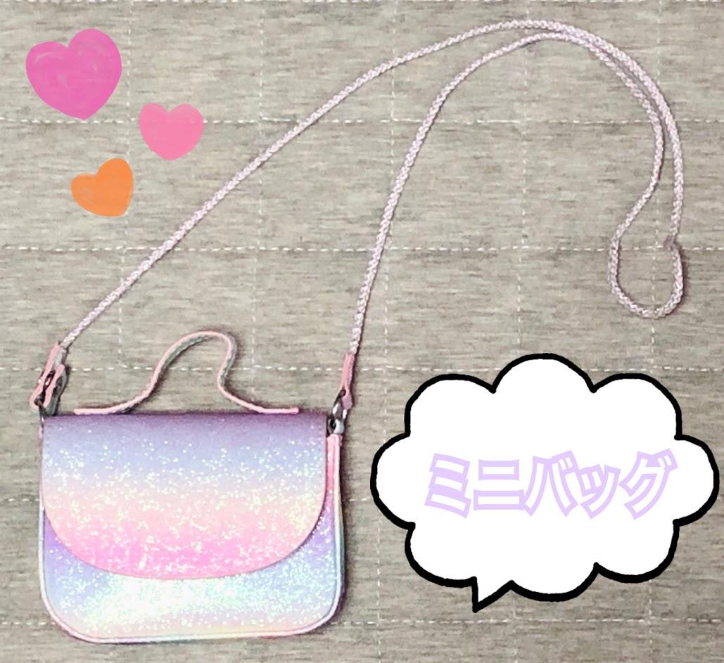 【H&M】キッズ・ガールズのミニバッグ