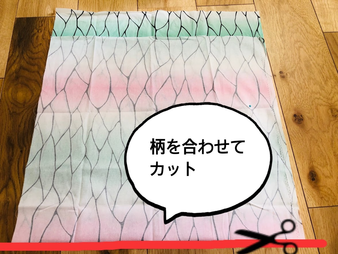 【ダイソー】はぎれで作る胡蝶しのぶコスプレマント(3歳)①