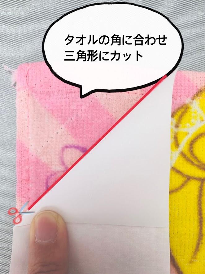 【100均】広幅アイロンテープ、ネームテープと紐で名前入りループタオルの作り方①