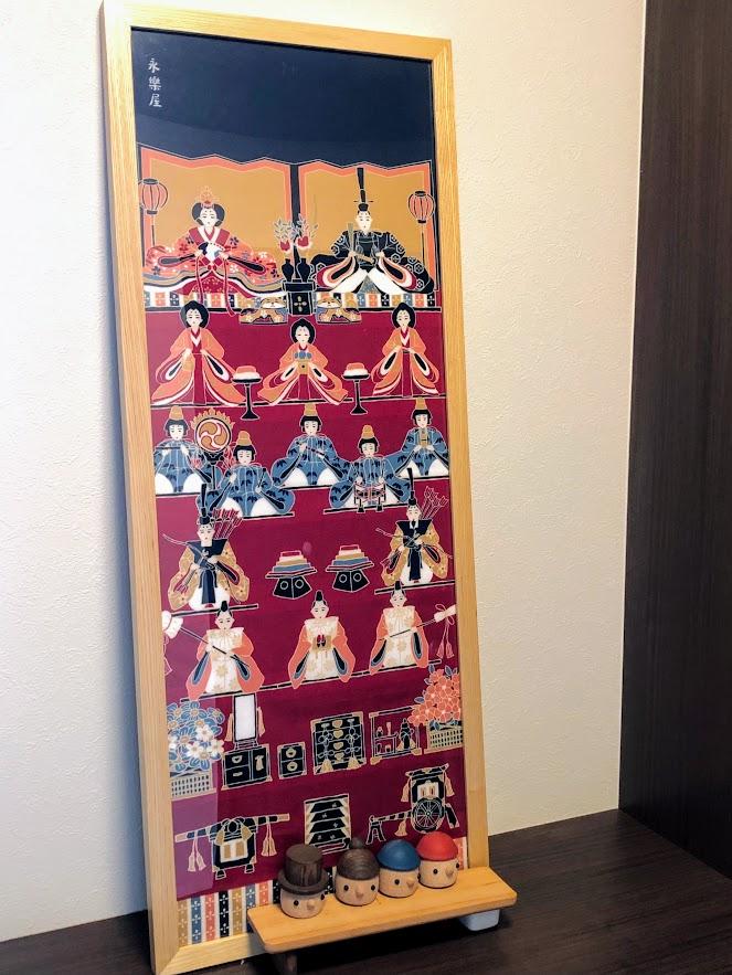 お雛様の壁掛け(タペストリー)手ぬぐい額で飾る季節のインテリア
