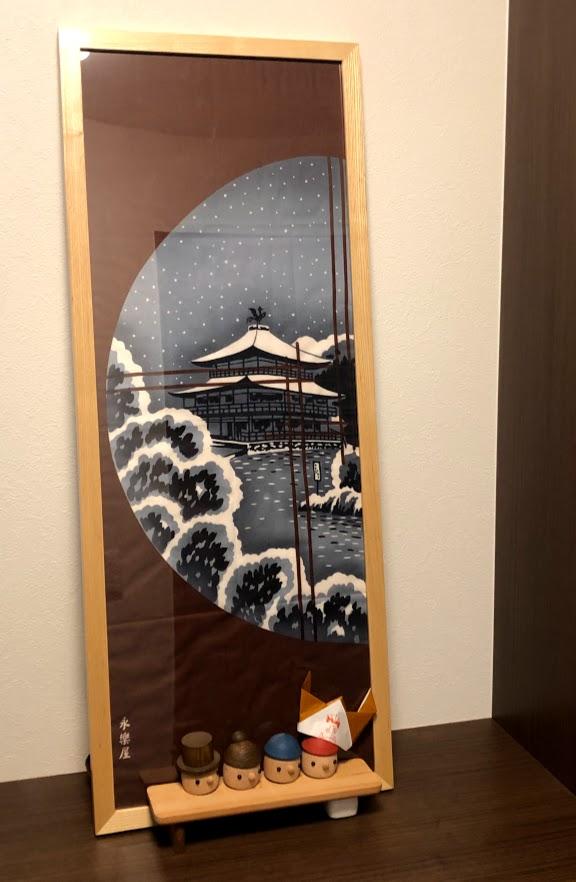 真冬に飾る手ぬぐい【永楽屋】「雪の金閣寺」