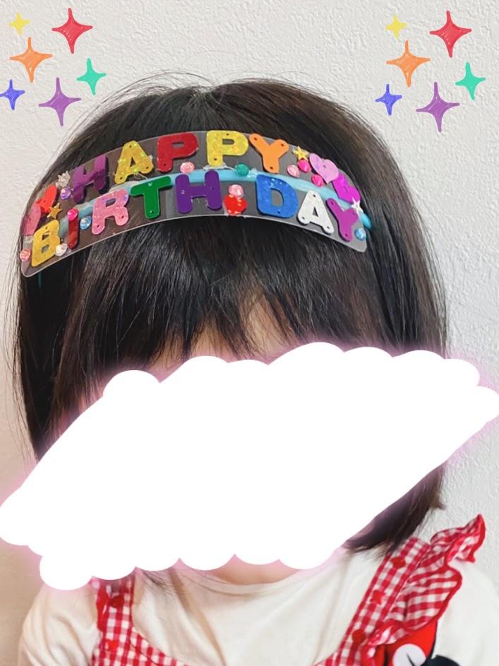 【セリア】キラキラなカチューシャ&誕生日髪飾りの手作り