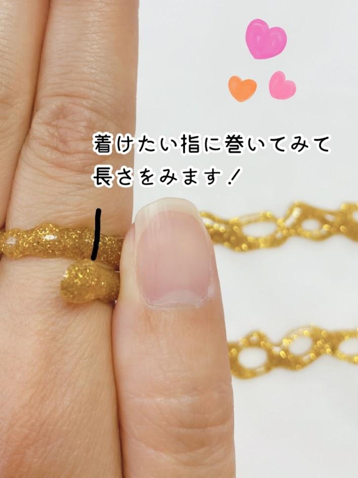 【ダイソー】グルーガンで作るハンドメイド指輪リングやブレスレット④