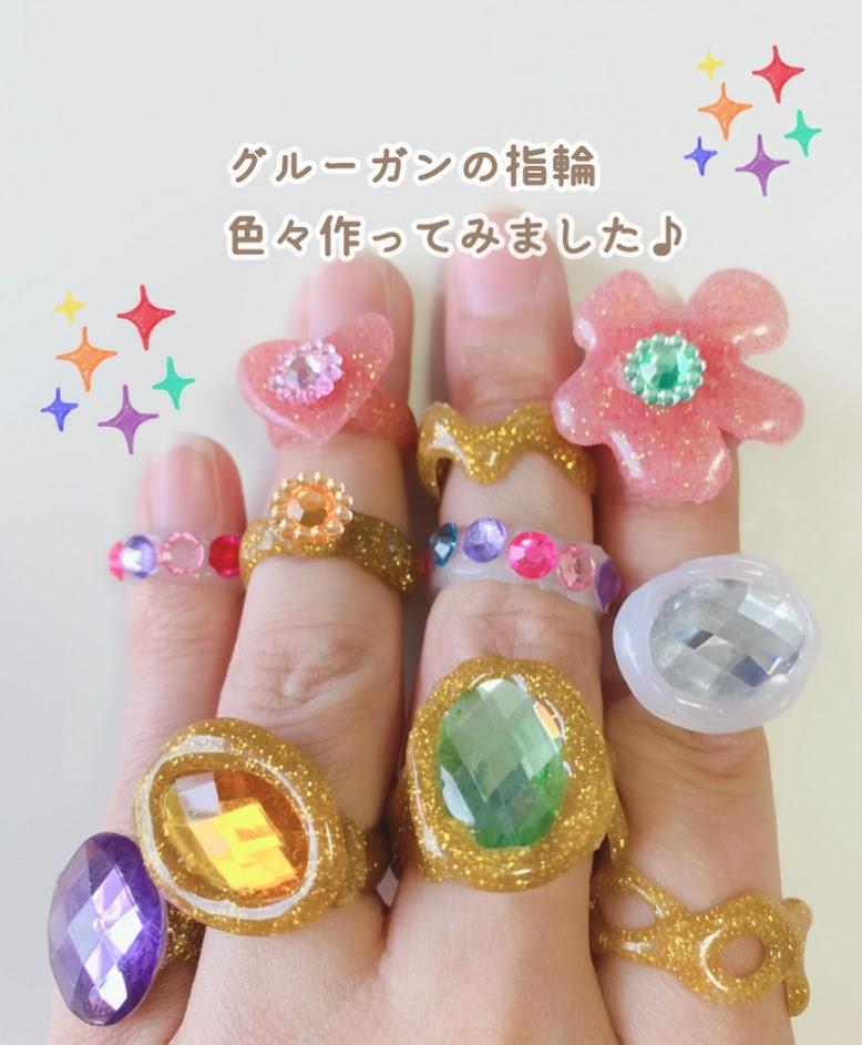 【ダイソー】グルーガンで作るハンドメイド指輪リングやブレスレット⑥ビジュー付け色々