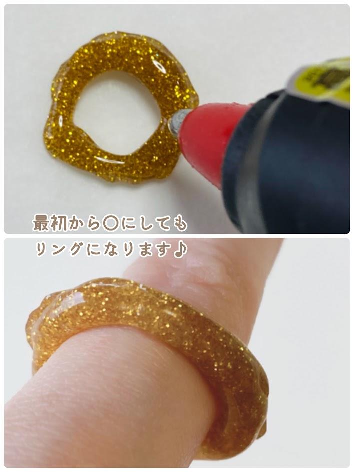【ダイソー】グルーガンで作るハンドメイド指輪リングやブレスレット作り方