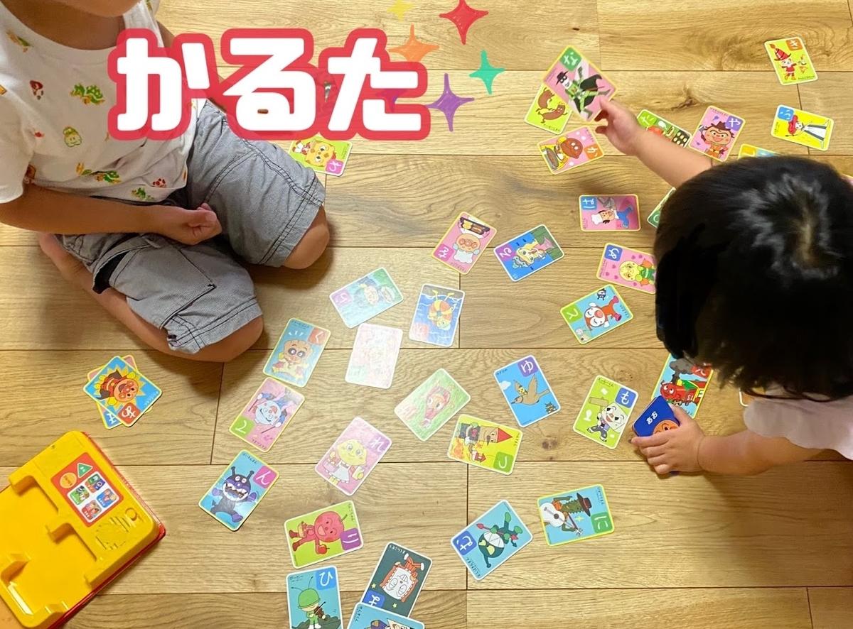 アンパンマンかるたのおすすめ!「脳がすくすく!アンパンマンとカードであそぼう!」かるたで遊ぶ