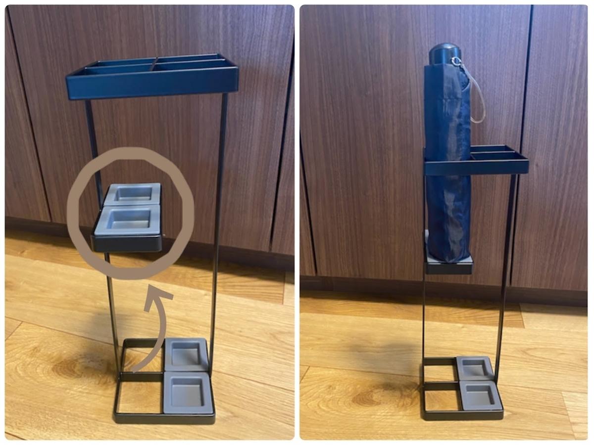 山崎実業『tower』アンブレラスタンドタワー・傘立てを購入!折りたたみ傘を置くときに