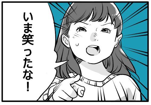 f:id:konoyarouu1:20200930222452j:plain