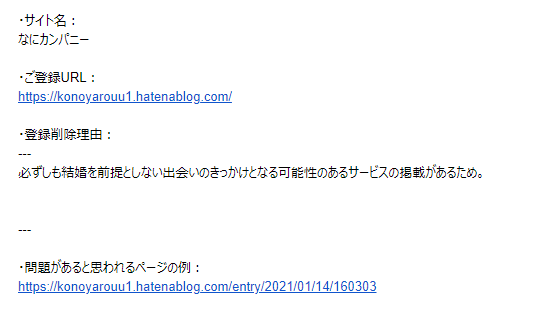 f:id:konoyarouu1:20210121024813p:plain
