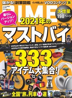 f:id:konoyarouu1:20210221140616p:plain