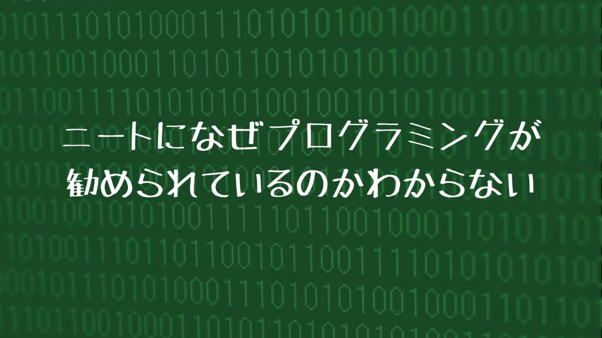 f:id:konoyarouu1:20210513233052p:plain