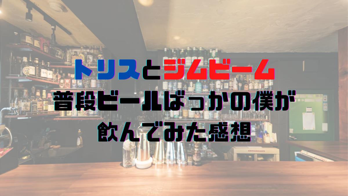 f:id:konoyarouu1:20210519160058p:plain