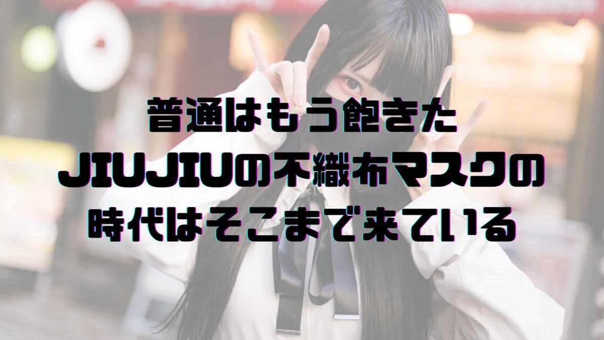 f:id:konoyarouu1:20210522220330p:plain