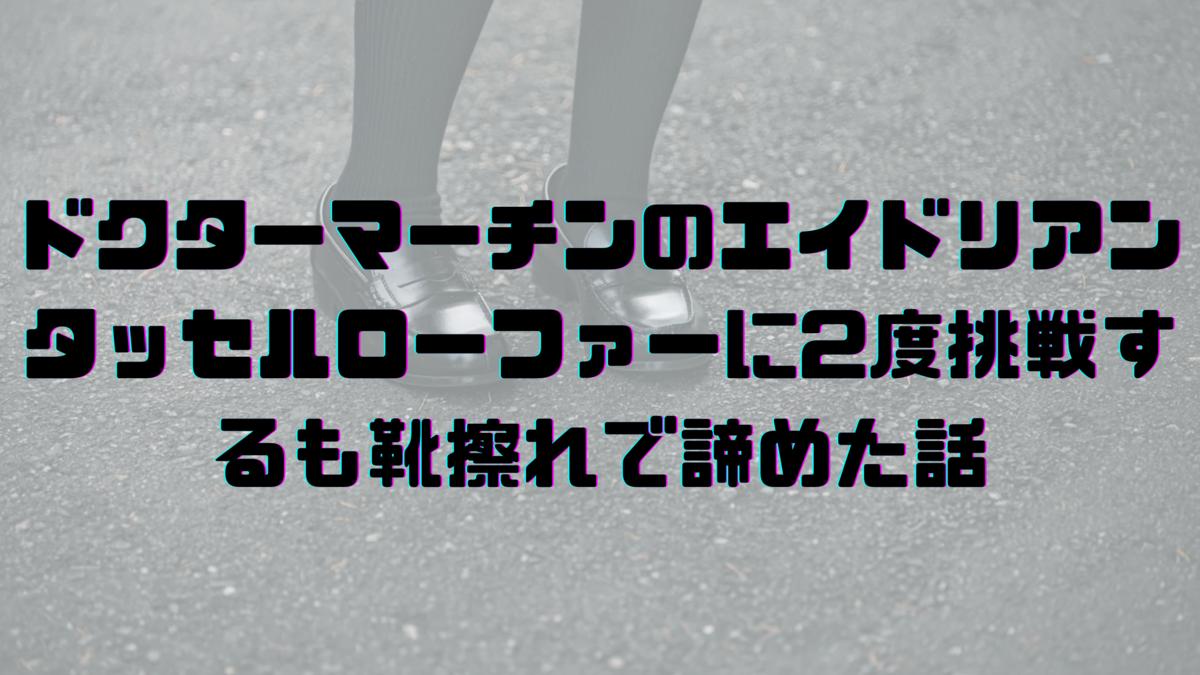 f:id:konoyarouu1:20210525230941p:plain
