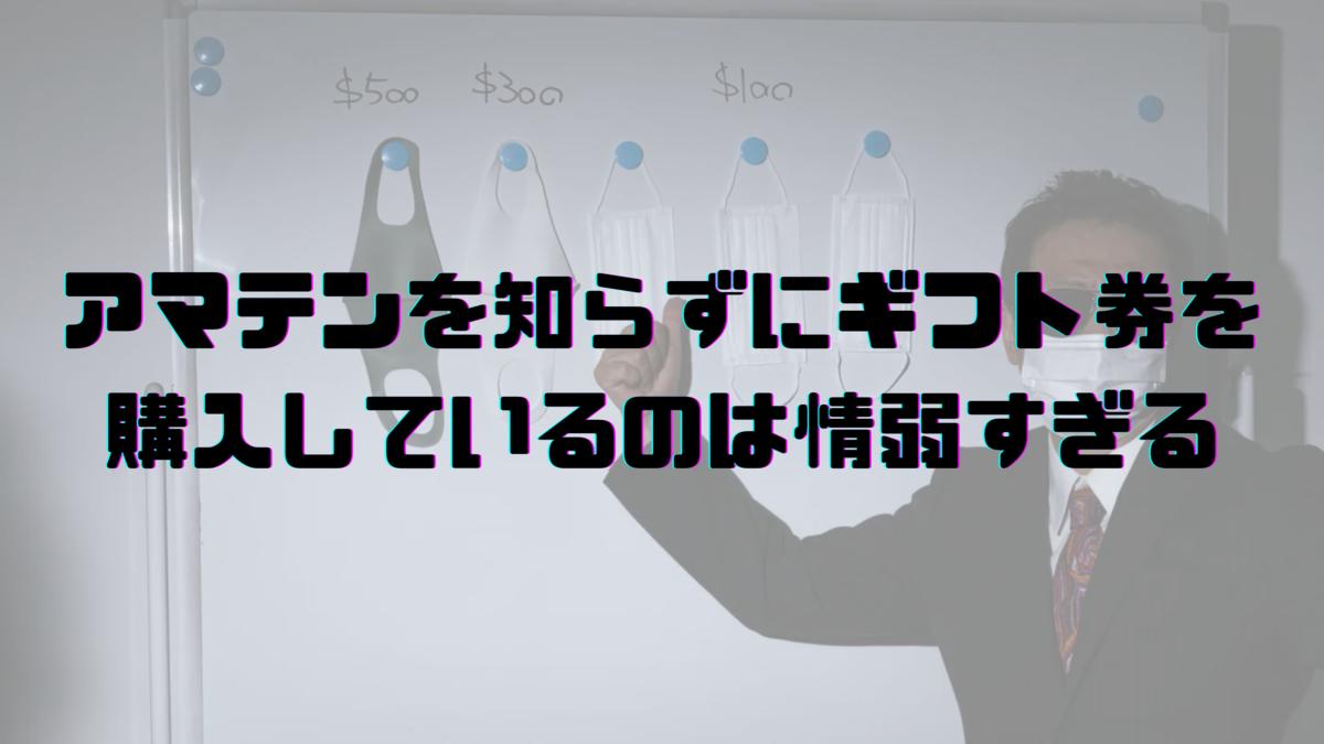 f:id:konoyarouu1:20210526171504p:plain
