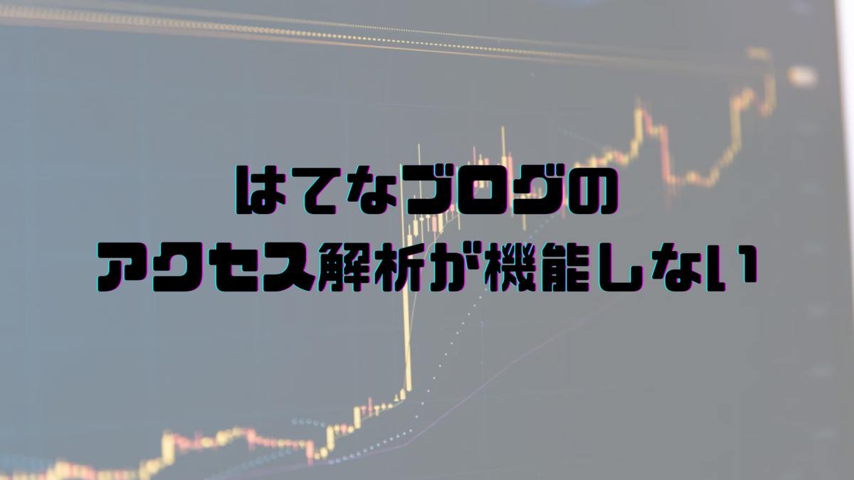 f:id:konoyarouu1:20210526191426p:plain