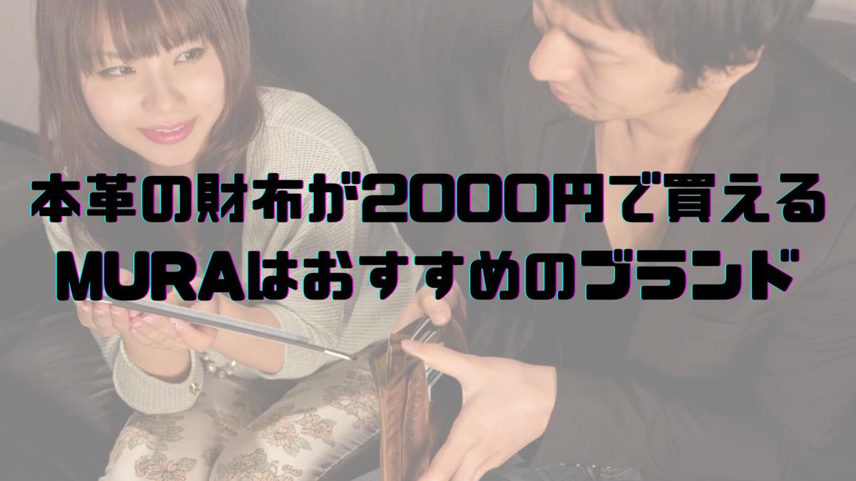f:id:konoyarouu1:20210528192342p:plain