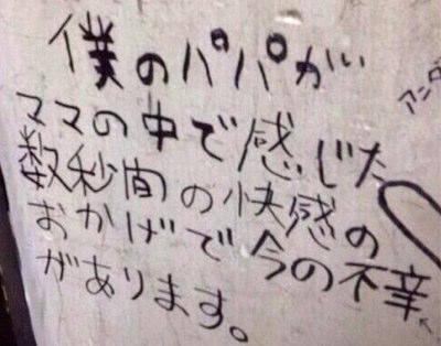 f:id:konoyo-no-sinri:20180811185906j:plain