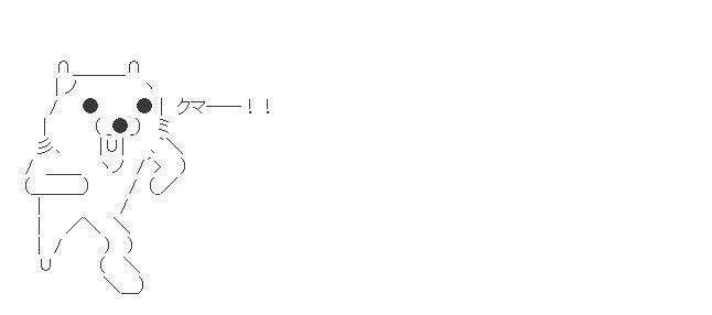 f:id:konoyo-no-sinri:20181026211434j:plain